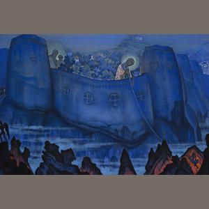 Attribution: Bonhams Nikolai Konstantinovich Roerich (Russian, 1874-1947)  Madonna Laboris signed with monogram and dated '1931' (lower left)  tempera on canvas 84 x 124cm (33 1/16 x 48 13/16in)