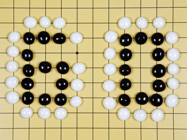 20151120-go-board-game-google-ai
