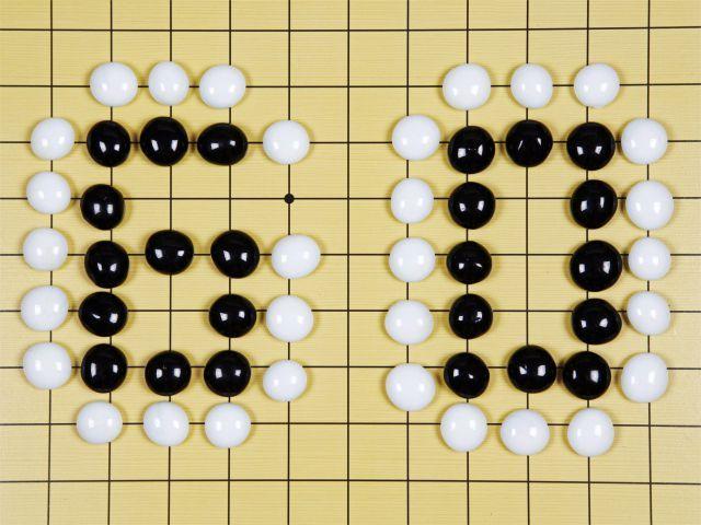 20151120-go-board-game-google-ai