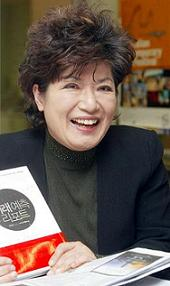 Professor Youngsook Park